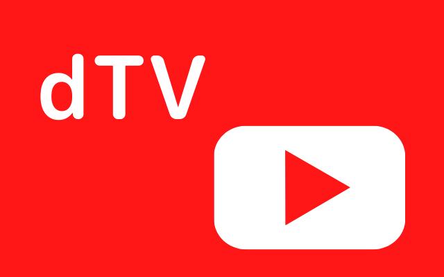 dtvで見れる動画